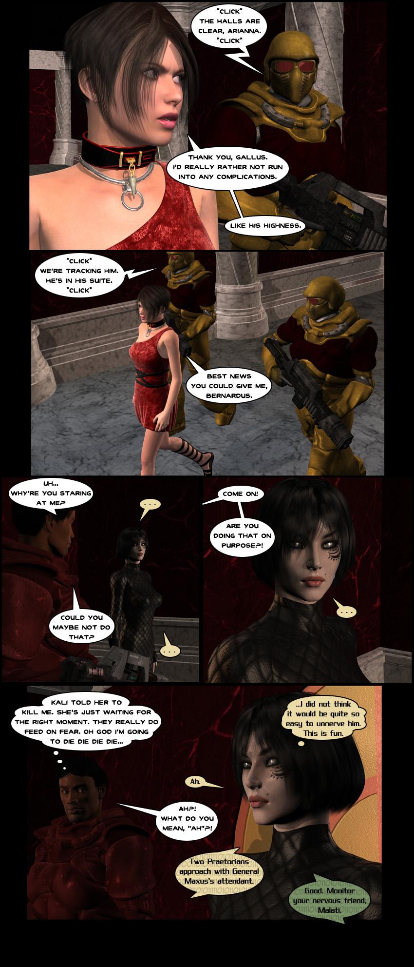 Malati and the guard...